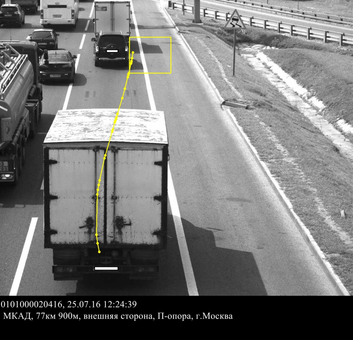 Москвича оштрафовали заблик отфар наобочине