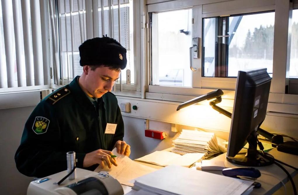 Какой сегодня праздник 26 января 2019: церковный праздник Ермилов день отмечается в России