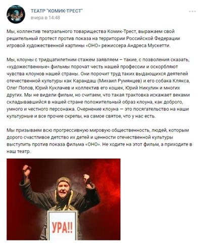 Фильм «Оно» выйдет в русский прокат 7сентября
