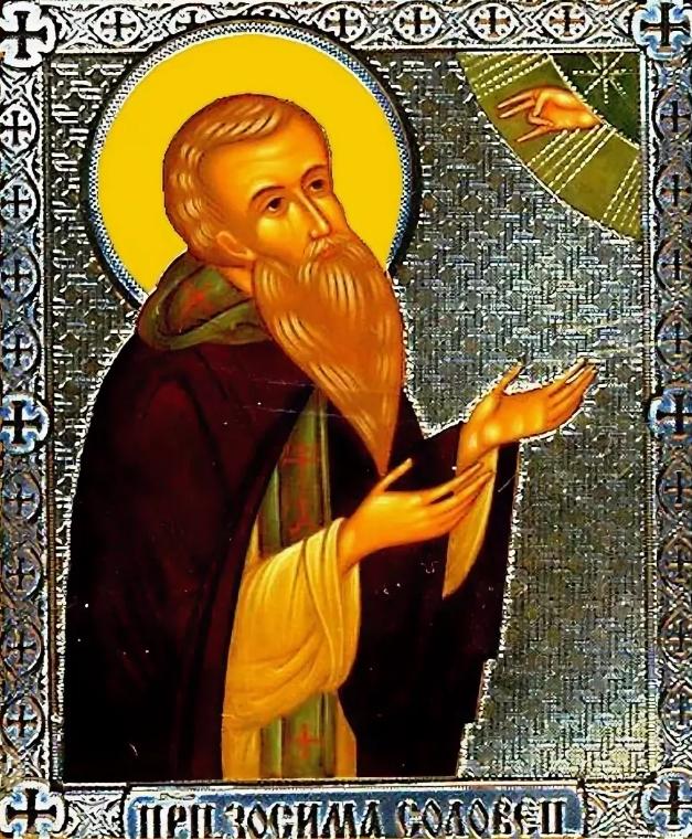 Какой сегодня праздник: 17 января 2020 отмечается церковный Зосима-пчельник в России