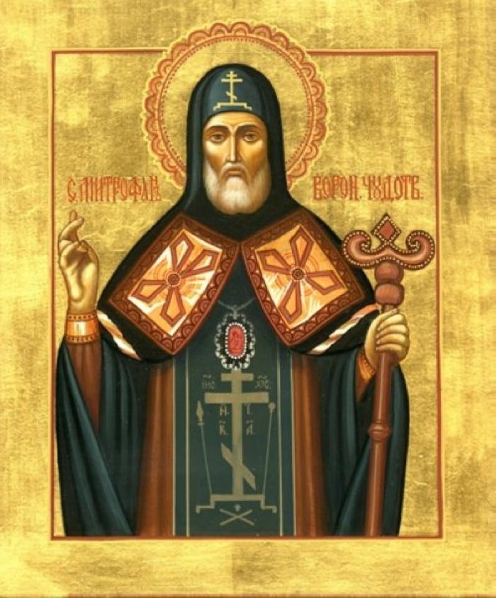 Какой сегодня праздник 6 декабря 2019: церковный праздник Митрофанов день отмечают в России