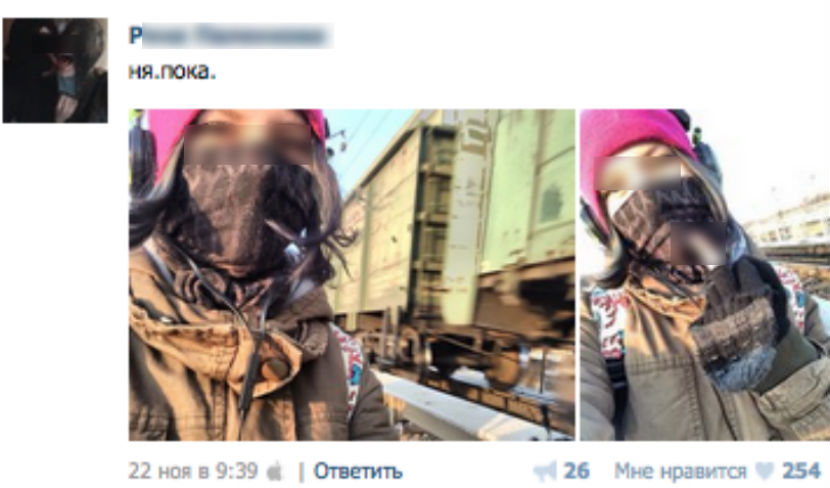 Новости песковки омутнинского района