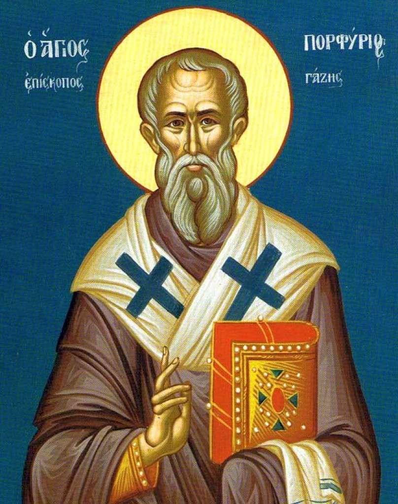 Какой сегодня праздник 11 марта 2019: церковный праздник Порфирий Поздний отмечается в России