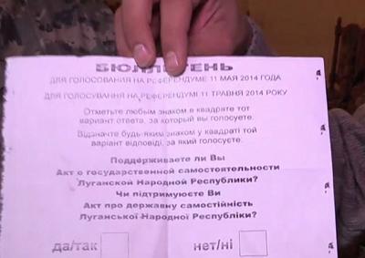 Вашингтон поддержал решение Киева о создании спасительного коридора - Цензор.НЕТ 5828