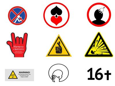Артемий Лебедев предложил разработать специальный знак для ...