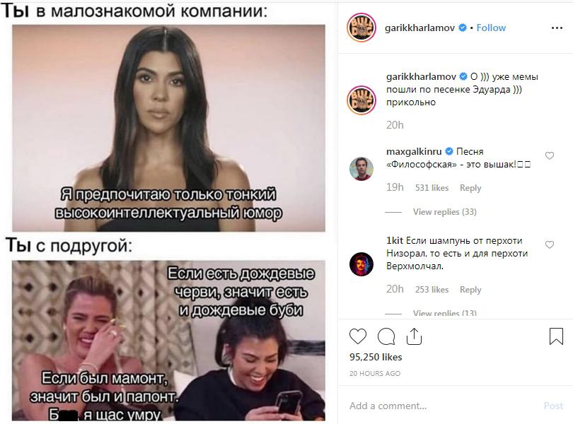 Без Гордона - небезопасно: хит Гарика Харламова про политические ток-шоу взорвал Сеть (ВИДЕО)