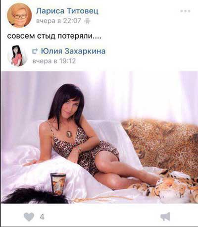 Уволенная сотрудница засудила главы города Инты вКоми зарепост фото