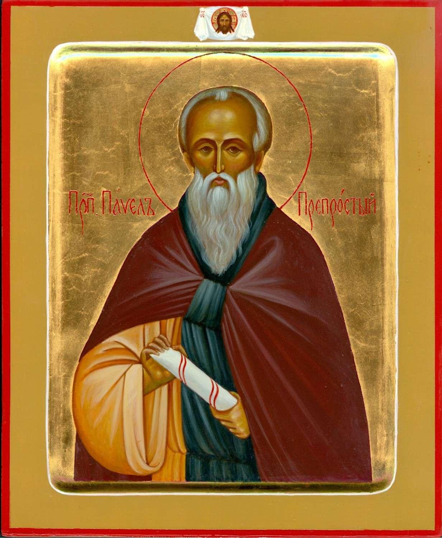 Какой сегодня праздник 20 марта 2019: церковный праздник Павел Капельник отмечается в России