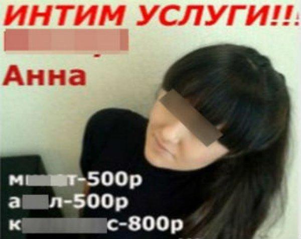 досуг интимное знакомство в новосибирск