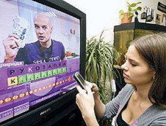 Впервые организаторов телевикторины могут привлечь за  мошенничество