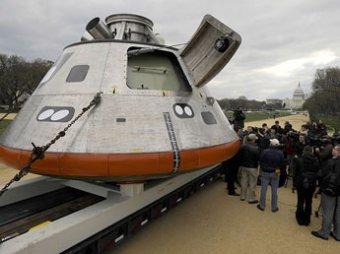 США создают ракету для полетов на Марс