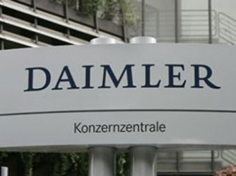 Daimler выплатит  млн за подкуп чиновников в Германии и РФ