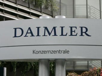 """СМИ: в скандале с  Daimler могут быть замешаны """"слишком влиятельные люди"""""""