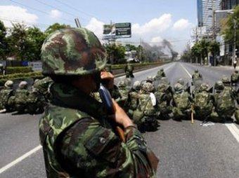 Столкновения в Бангкоке: в центре города стреляют из гранатометов