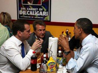 Обама и Медведев сходили поесть гамбургеров