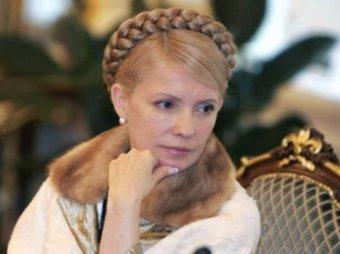 Юлия Тимошенко рассказала о своей недвижимости и доходах