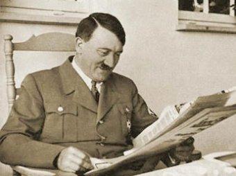 Гитлер был потомком евреев и африканцев