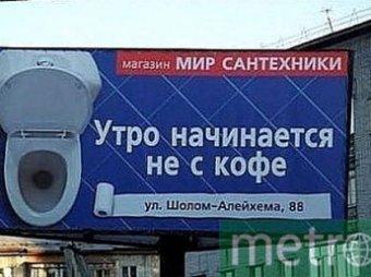 """Определены победители конкурса """"Антиреклама-2010"""""""