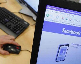 Facebook подвергся критике за разглашение данных о пользователях