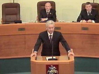 Сергей Собянин стал мэром Москвы