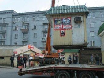 Ларьки в московских переходах уничтожат до понедельника