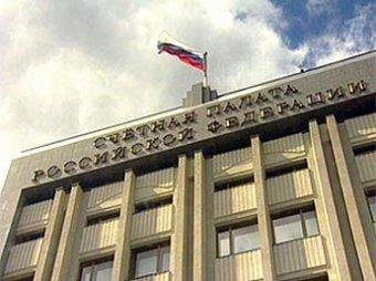 Счетная палата угрожает подать в суд на Навального