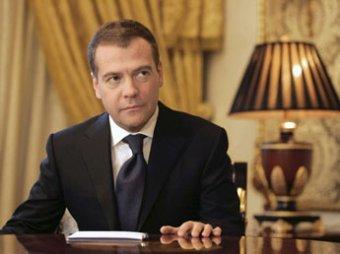Медведев устроит всероссийский интернет-прием граждан