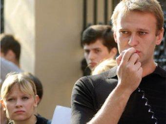 """МВД заподозрило блогера Навального в причастности к """"сомнительным сделкам"""""""