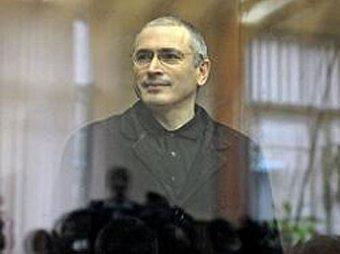 Оглашение приговора Ходорковскому перенесли