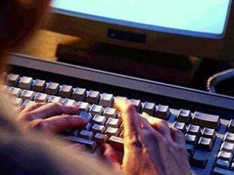 Хакер взломал личную страницу основателя Facebook