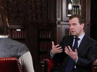Медведев: в борьбе с коррупцией успехов почти нет