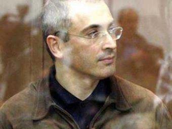 Европарламент готовит санкции против «гонителей» Ходорковского