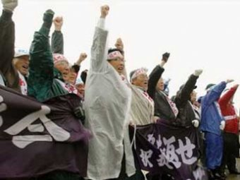 Ёмиури симбун Новые акции протеста в Японии 245c3b92_1