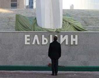 Медведев открыл памятник Ельцину в Екатеринбурге