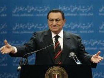 Британские СМИ: Мубарак является самым богатым человеком мира