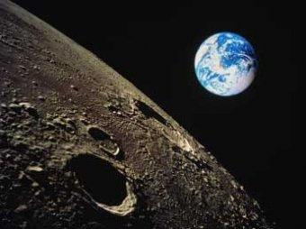Сфотографирована первая лунная пещера