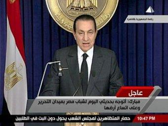 Заявление Мубарака спровоцировало новые волнения в Египте