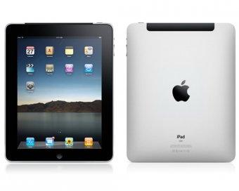 Стала известна дата презентации iPad 2