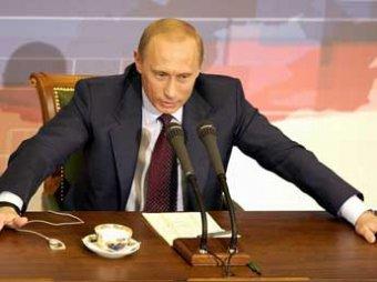 Путин объявил о раскрытии теракта в Домодедово и снялся в «Минуте славы»