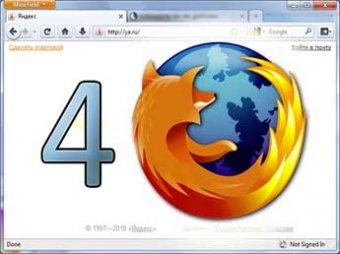 Финальную версию Firefox 4 уже за первые сутки скачали 7 млн раз