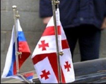 Россия будет просить у Грузии пропуск в ВТО