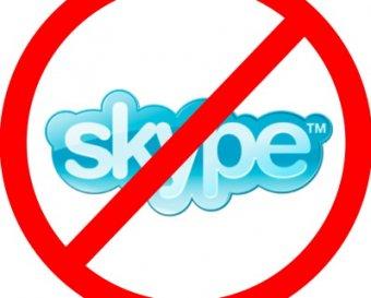 ФСБ хочет запретить в России Skype и Gmail. В Кремле уже отреагировали на эту инициативу