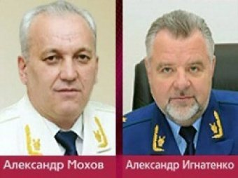 подмосковные прокуроры казино