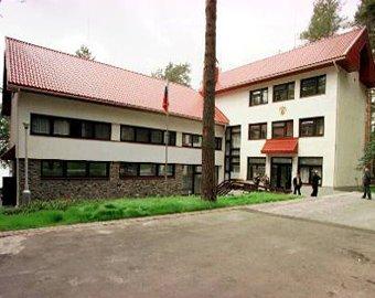 Резиденция Ельцина в Карелии продана за 291 млн руб