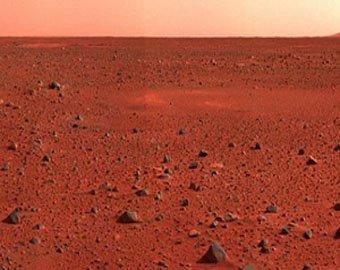 СМИ: Жизнь на Марсе погубил ядерный взрыв?