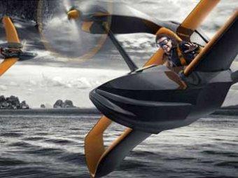 Создан первый в мире персональный 70-килограммовый самолет