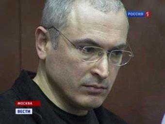 Эксперт: Ходорковский выйдет на свободу досрочно с вероятностью 50%