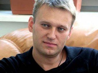 Следствие возбудило уголовное дело в отношении Навального