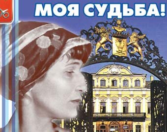 СМИ: Дмитрия Лихачева и Виктора Цоя записали в «Единую Россию»