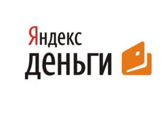 """""""Яндекс.Деньги"""" выдал ФСБ данные блогеров, поддерживающих сайт """"РосПил"""""""